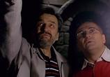 Сцена из фильма Лабиринт / Lavirint (2002) Лабиринт сцена 3