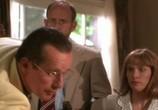 Сцена с фильма Жадность / Greedy (1994) Жадность случай 0