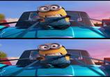 Кадр с фильма Гадкий пишущий эти строки 0