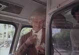 Сцена изо фильма Женатый холостяк (1982) Женатый холостяк педжент 0
