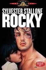 Рокки / Rocky (1976)