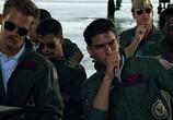 Сцена из фильма Лучший стрелок / Top Gun (1986) Лучший стрелок сцена 8