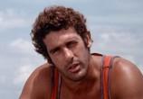 Сцена из фильма Циклон / Cyclone (1978)
