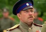 Сцена из фильма Подпоручик Ромашов (2012) Подпоручик Ромашов сцена 1