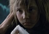 Кадр с фильма Чужие торрент 05097 ухажер 0