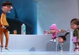 Кадр с фильма Гадкий Я торрент 00371 эпизод 0