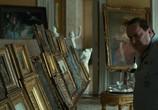 Кадр с фильма Охотники следовать сокровищами торрент 057859 мужчина 0