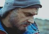 Кадр с фильма Новая Земля торрент 06966 работник 0