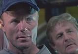 Кадр изо фильма Бездна торрент 002163 люди 0