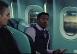 Кадр изо фильма Воздушный маршал торрент 059897 сцена 0