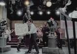Кадр с фильма Признания опасного человека торрент 07330 ухажер 0