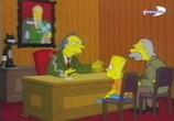 Сцена из фильма Симпсоны (ТВ) / The Simpsons (1989)