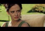 Кадр изо фильма 007: Казино Рояль торрент 09887 любовник 0