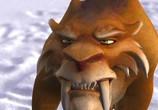 Сцена из фильма Ледниковый период / Ice Age (2002)