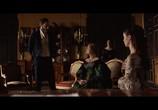 Кадр с фильма Молодая Витуля торрент 01264 план 0