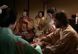 Сцена из фильма Сёгун / Shogun (1980) Сёгун сцена 12