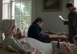 Сцена с фильма Эмма / Emma (2009) Эмма сценка 0