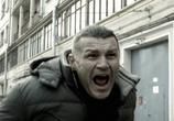 Сцена изо фильма Скольжение (2015)