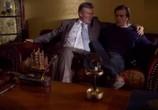 Сцена из фильма Круиз (2010)