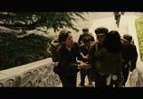 Кадр с фильма Землетрясение торрент 05680 работник 0
