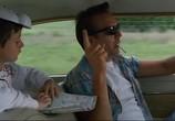 Сцена изо фильма Совершенный подсолнечная / A Perfect World (1993) Совершенный подлунная сценическая площадка 0
