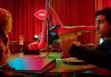 Сцена с фильма Зачётный препод / Fack ju Göhte (2013) Иди для черту, Гёте педжент 0