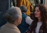 Кадр изо фильма Любовь да часть лекарства торрент 08426 эпизод 0