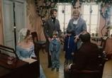 Сцена с фильма Мертвые души (1984) Мертвые души педжент 0