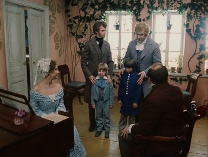 Мертвые души (1984) смотреть онлайн или скачать фильм через.