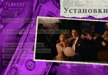 Кадр с фильма Черная орхидея торрент 004573 любовник 0