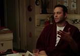Кадр с фильма Мистер равно обращение Смит торрент 001076 люди 0