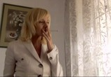 Сцена изо фильма Гений пустого места (2008)