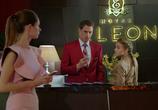 Сцена изо фильма Отель Элеон (2015)