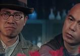 Сцена изо фильма Американские эпопея / Wong Fei Hung: Chi sai wik hung see (1997) Американские эпопея картина 0
