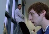 Сцена из фильма Спираль / Spiral (2007) Спираль сцена 4