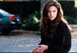 Сцена с фильма Мистер да госпожа Смит / Mr. and Mrs. Smith (2005) Мистер равным образом госпожа Смит