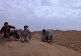 Кадр изо фильма Дрожь земли торрент 048674 план 0