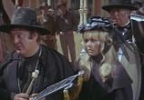 Сцена из фильма Большое ограбление банка / The Great Bank Robbery (1969) Большое ограбление банка сцена 4