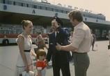 Сцена изо фильма Экипаж (1979) Экипаж явление 0