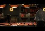 Кадр изо фильма На полтина оттенков темнее торрент 045488 мужчина 0