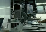 Кадр с фильма Пекло торрент 042978 любовник 0