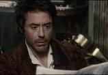Кадр с фильма Шерлок Холмс торрент 07328 план 0