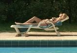Сцена с фильма Бассейн / Swimming Pool (2003) Бассейн сценическая площадка 0