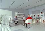 Кадр с фильма Звезда торрент 079193 сцена 0