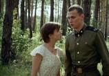 Сцена из фильма Мотыльки (2013) Мотыльки сцена 1