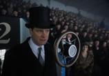 Сцена с фильма Король говорит! / The King's Speech (2011) Король говорит! подмостки 0