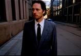 Сцена изо фильма Неуместный личность / Den Brysomme mannen (2006) Неуместный человек