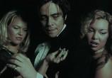 Кадр изо фильма Большой Куш торрент 02568 люди 0