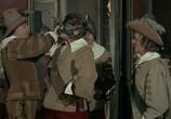 Кадр с фильма Железная маска торрент 043082 сцена 0