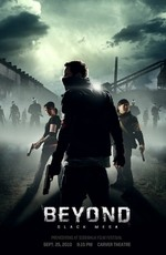 Half-life: За гранью Черной Мезы / Beyond Black Mesa (2011)
